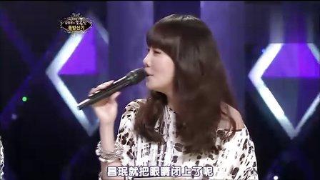 [NeverEnd未完]110130_SBS_金正恩的巧克力_东方神起TVXQ_CUT
