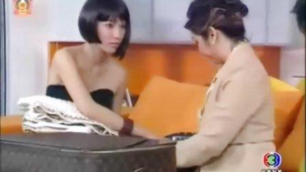 2008泰剧--爱的被告01(泰语中字)