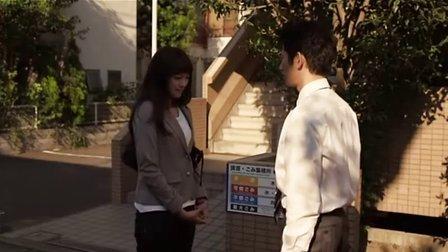 [日影]余命一ヶ月の花嫁[字幕なし][荣仓奈奈,瑛太,柄本明]A