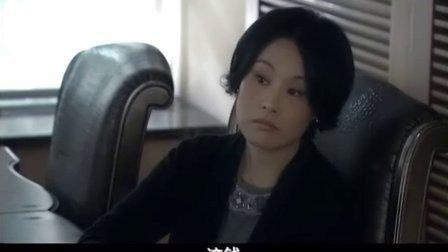 蜗居06[高清DVD版]