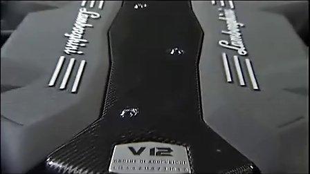 兰博基尼新款V12发动机官方宣传视频