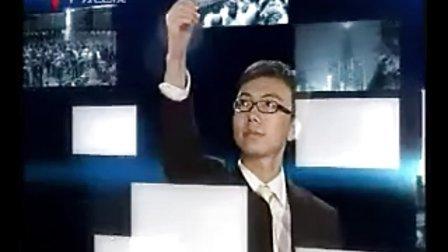 财经郎眼-透视中国式慈善