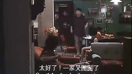 香港喜剧片《风尘三侠》国语
