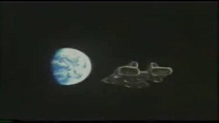 太空堡垒(超时空要塞)