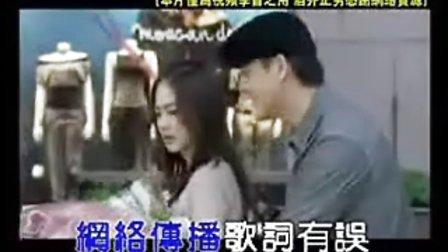 《再见阿郎》主题曲MTV.mp4
