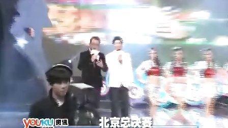 """青岛啤酒""""炫舞激情""""NBA啦啦队选拔赛北京总决赛03"""
