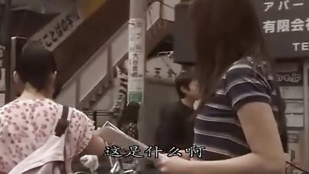 东京朋友电影版01