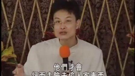蔡礼旭老师《弟子规学习系列-承先启后 继往开来》-39