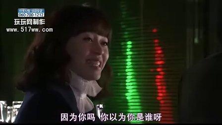SBS日日剧【妻子回来了】49