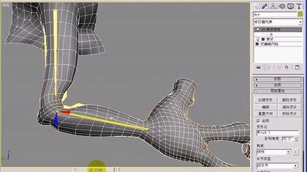 4.动画修改器 —蒙皮变形修改器