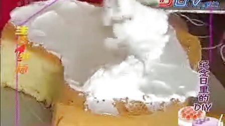 大连DIY蛋糕西点制作--媒体推介宣传片