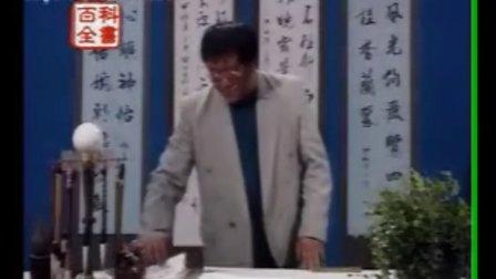 行书99天毛笔字速成练习 上 杨再春