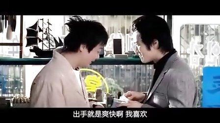韩国爱情喜剧 韩国家庭爱情剧 韩国喜剧 韩国爱情 无法阻挡的婚姻 爱情 家庭 喜剧