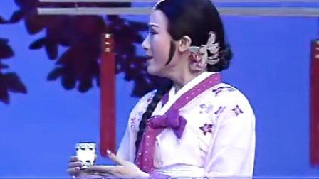 越剧:春香传(中)