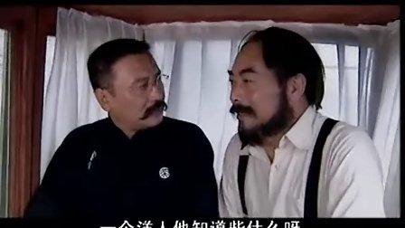 日出东方03