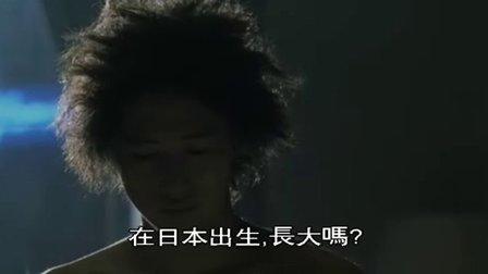 GO!大暴走02