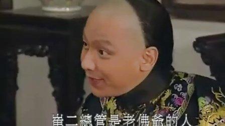 【羽霏】高清版【欢喜游龙之紫荆城风云】08