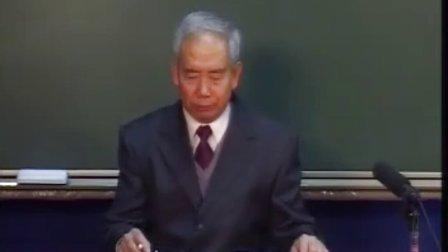 黄帝内经59