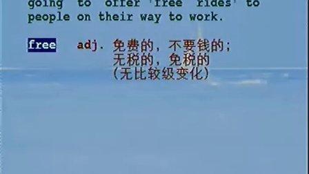 裕兴新概念英语第二册L84_03_课文讲解