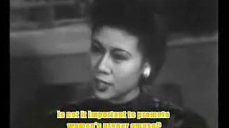摩登女性(1945)