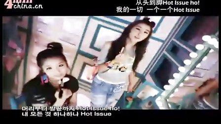 [4Minute] Hot Issue MV(收藏版)中字