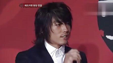釜山国际电影节 开幕式 091008
