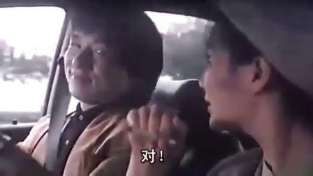 成龙 双龙会 国语 高清版