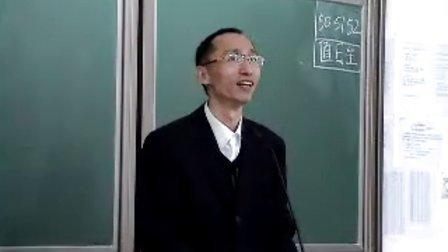 和谐人际,幸福人生-厦门医高专心理咨询师招生培训录像-1--李元榕顾问091203