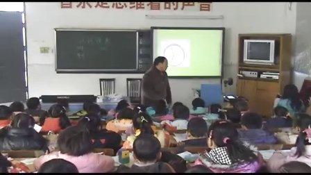 小学数学课例《认识钟表》(执教:丁久亮)