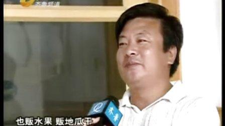 每日新闻泗水第一部电影《翠花崖的故事》
