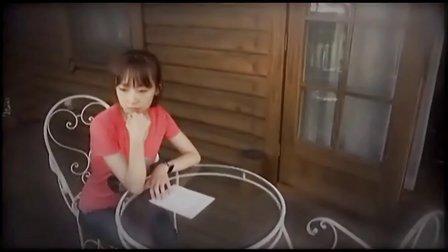 【清晰无LOGO】三枝夕夏 IN db - 夏の終りにあなたへの手紙書きとめています