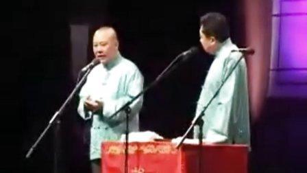 2009年9月29日郭德纲 于谦爆笑相声:《我这一辈子》(17分钟版)