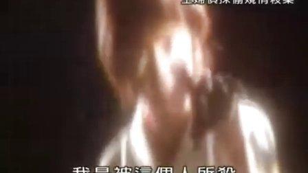 JET.mystery_17主妇侦探偷窥情杀案
