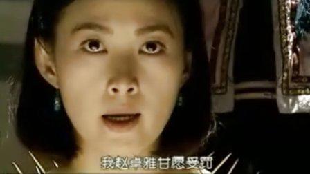 蓝色妖姬2000  06