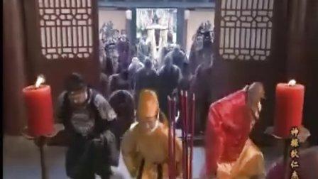电视剧【神探狄仁杰】全集【第二部】【第47集】