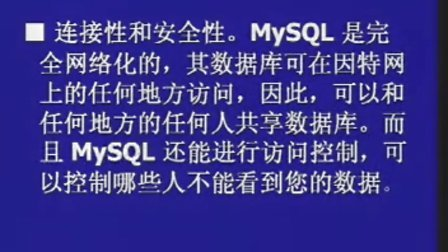 Mysql数据库02_路环实业[www.luhuanshiye.com]