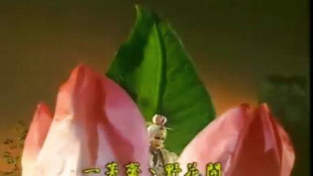 霹雳英雄榜之江湖血路04