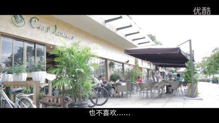 东莞市社会保障局南城分局创建文明标兵单位主题微电影《爱与诚》