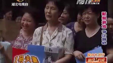 2009-7-26日综合社区行武昌区杨园街电力新村社