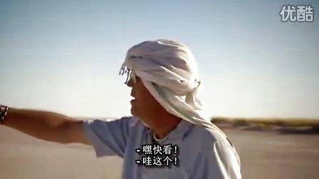 Top Gear  第10季第04集03 挑战两驱极限 驰骋非洲边界(3)