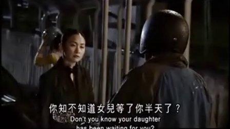 *eCneT*™《時光‧倒流的話》 主演:關智斌,薜凱琪 Disc1/2中英字幕,粵國配音