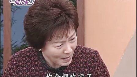 宝岛少女成功记 65