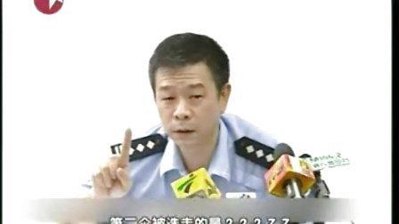 广州:网上自编自选车牌号系统开通 连号车牌受青睐