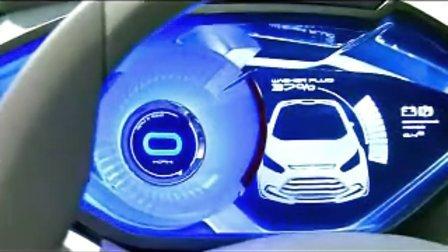 紧凑型多功能车福特iosis MAX概念车