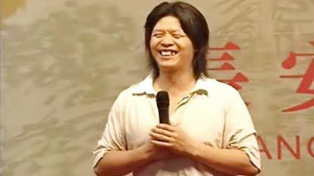 长安文化学堂十四期-林海峰-从生活中养生(上)