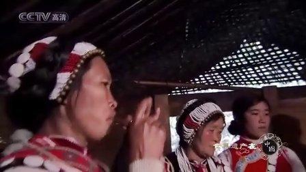 世界遗产在中国16三江并流