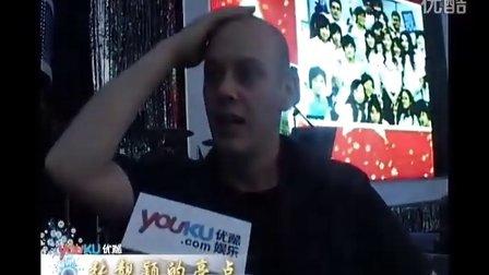 优酷音乐10月5日成都实拍张靓颖演唱会彩排 专访酷比