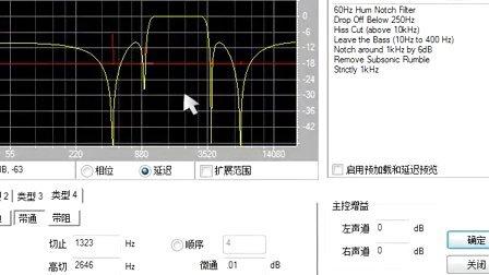 au33滤波类3-科学滤波器,多段限压器,滤波EQ