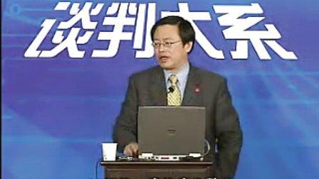泰州口才培训_学口才找吕波 -刘必荣_高阶主管的商务谈判兵法9