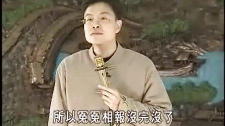 蔡礼旭老师《如何经营无怨无悔的人生》-25